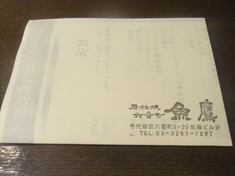 DSCF2600 (480x360)
