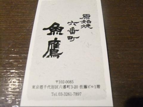 DSCF2589 (480x360)