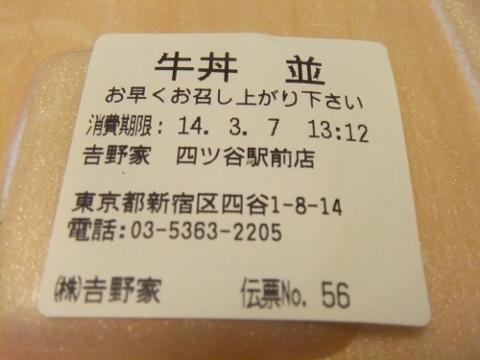 DSCF2974 (480x360)