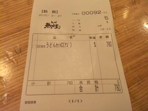 DSCF9063 (480x360)