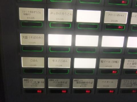 DSCF7105 (480x360)