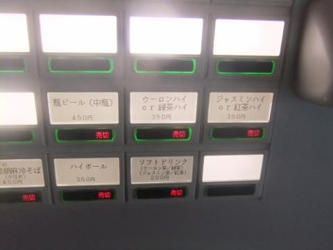 DSCF7107 (480x360)