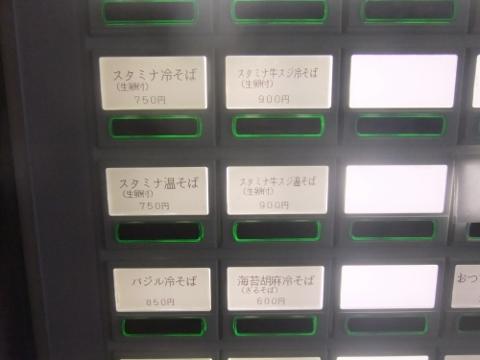 DSCF7103 (480x360)