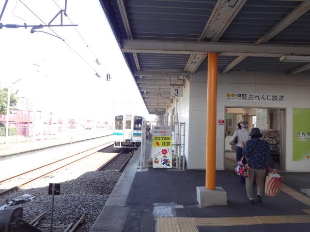 川内駅乗り換え