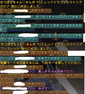 BLG03.jpg