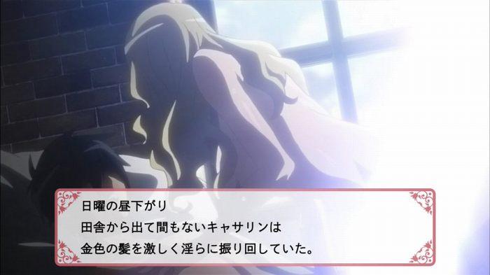 コンセプ 4話