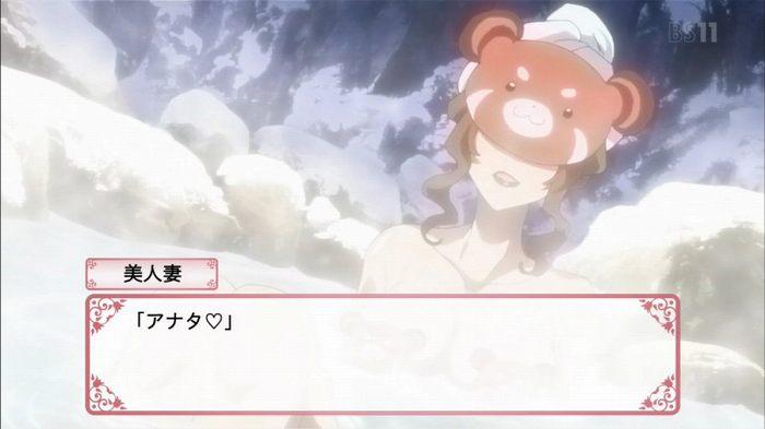 コンセプ 4話5