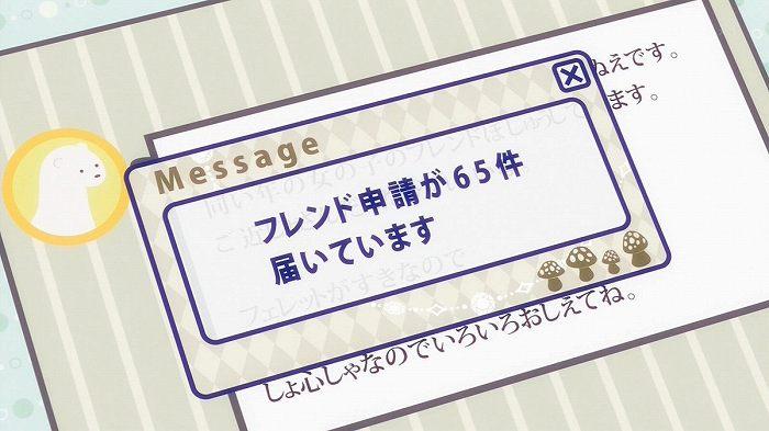 ウザメイド 2話10