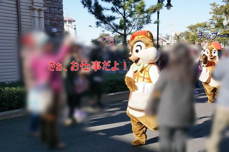 201501チデお見送り1