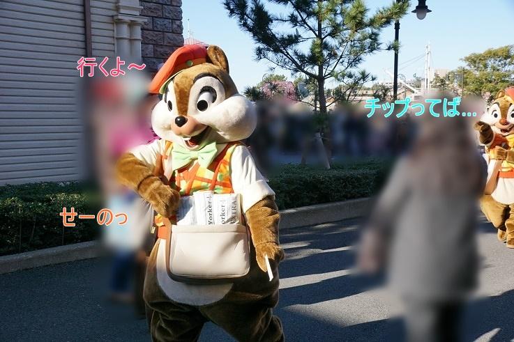 201501チデお見送り3