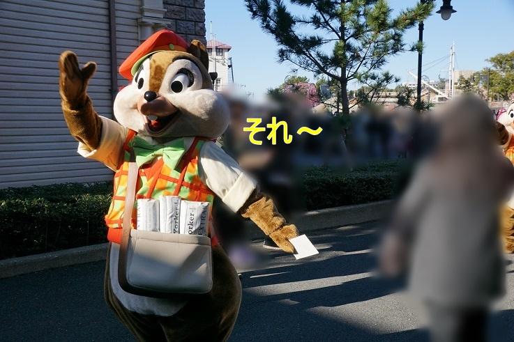 201501チデお見送り4