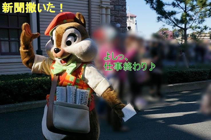 201501チデお見送り5