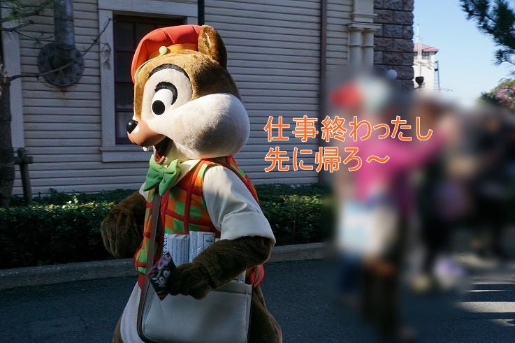 201501チデお見送り6