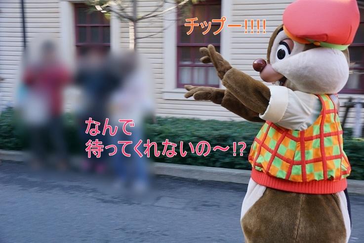 201501チデお見送り7