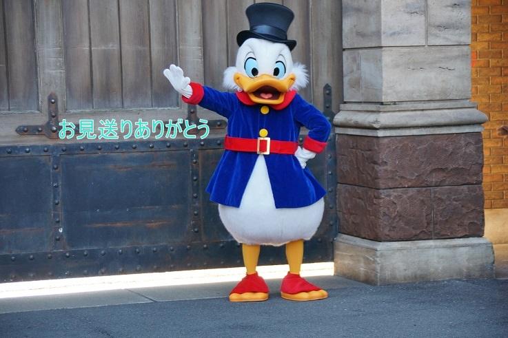 201501お見送りスクルージ4