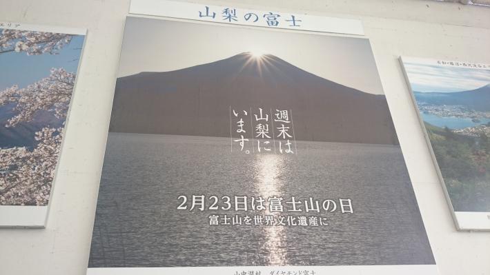 2014-1219-022.jpg