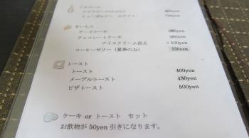 乙IMG_0188 - コピー