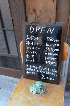 乙IMG_0201 - コピー