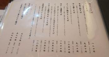 ゆIMG_0372 - コピー