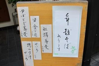 ゆIMG_0378 - コピー