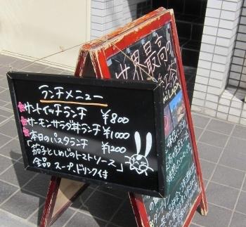 クIMG_0664 - コピー