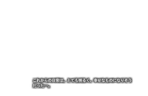 2015y01m12d_131646257.jpg