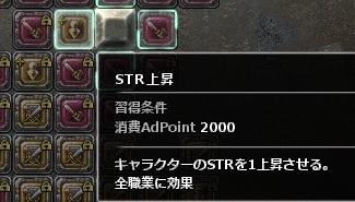 9208.jpg