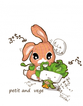 petit-and--vege.jpg