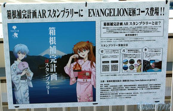 eva_2015_trr_8_h_06543s.jpg