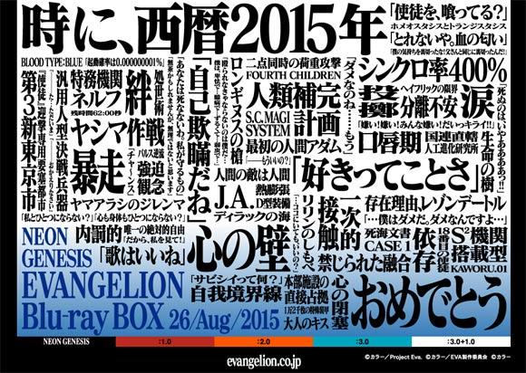 eva_2015_wok_9_e_02306.jpg