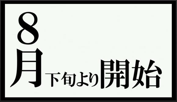 eva_2015_wok_9_e_02317.jpg