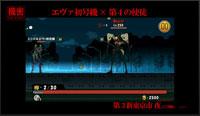 eva_2015_wok_9_e_023308.jpg