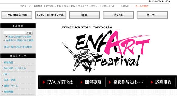 eva_2015_wok_9_e_023511.jpg