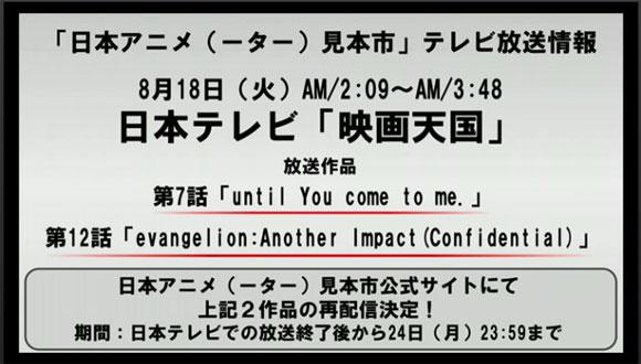 eva_2015_wok_9_e_023529.jpg