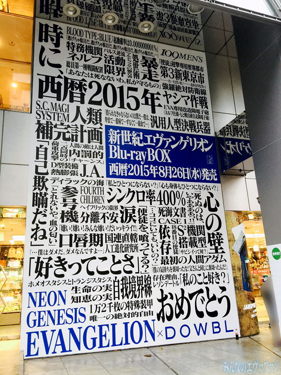 eva_2015_wok_9_e_023610s.jpg