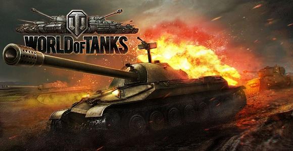 基本無料のミリタリーシューティング 『World of Tanks(ワールド・オブ・タンクス)』