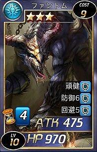 基本プレイ無料の新作ブラウザ戦略カードバトルRPG『魔戦カルヴァ』 強力な★4カードを手に入れるチャンス!イベント「塔迷宮でカードをゲット!」を開催