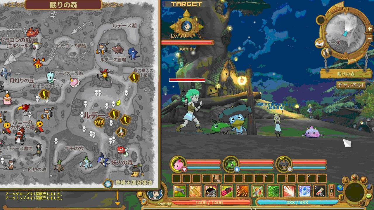 基本プレイ無料のブラウザ育成RPG 『MIXMASTER2(ミックスマスター2)』