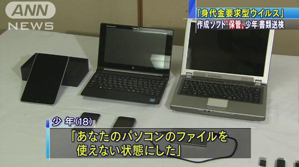 0309_Gijyutsuhyouronsya_web_site_hacking_20150814_c_03.jpg