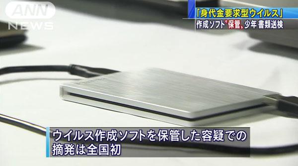 0309_Gijyutsuhyouronsya_web_site_hacking_20150814_c_05.jpg