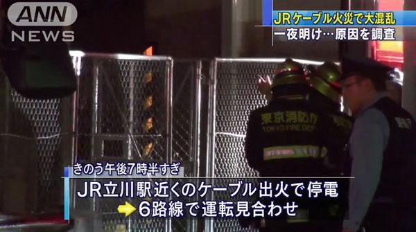 0394_JR_Tachikawa_cable_syukka_jiko_20150819_a_02.jpg