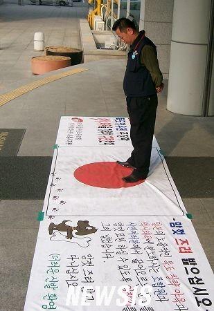 kankokumeibutuhonomaruyaki2015808 (1)