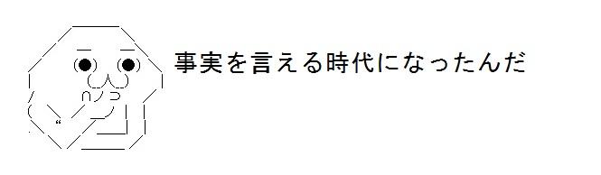 daijoubunanokonankotoixtute2015816.jpg
