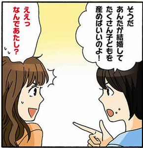 PK2015020802100034.jpg