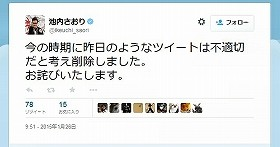 news226134_pho01.jpg