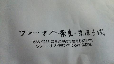 14400483470.jpeg