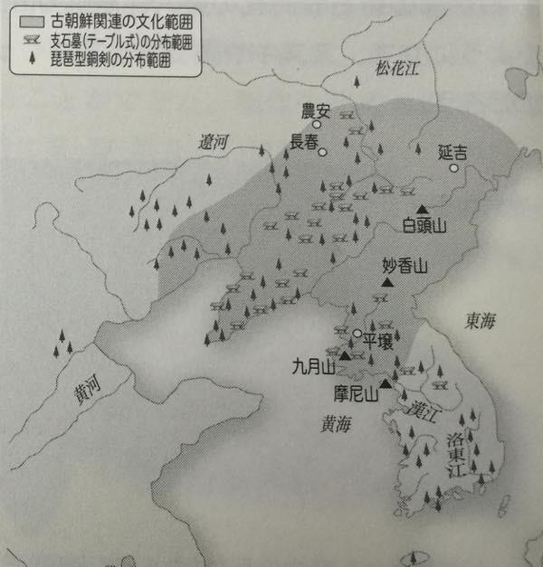 20150818 古朝鮮