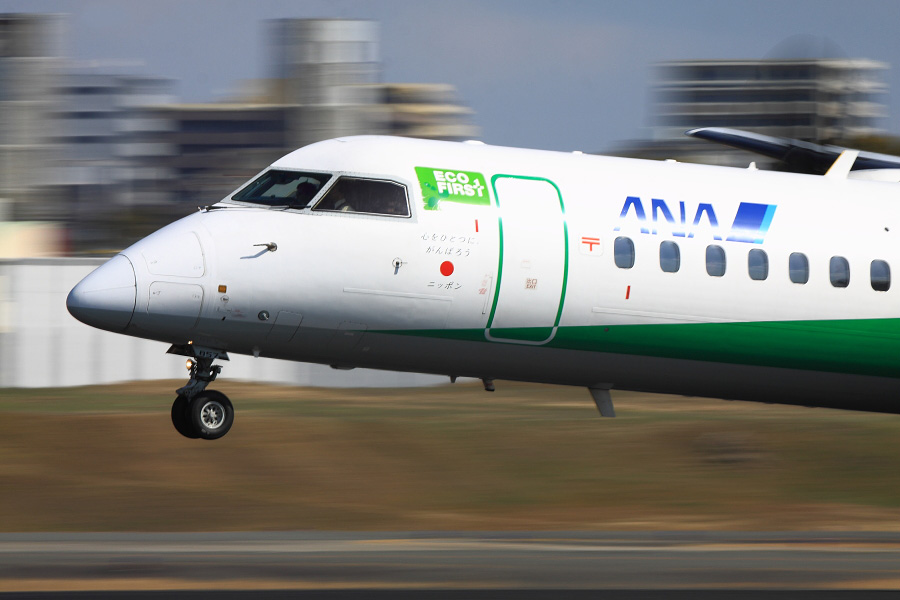 ANA WINGS DHC-8-402Q / ANA524 (JA857A)@スカイランドHARADA