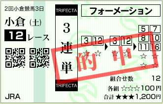 20150808kokura12rtrif001.png