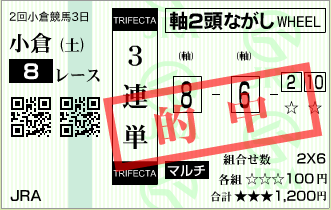20150808kokura8rtrif001.png